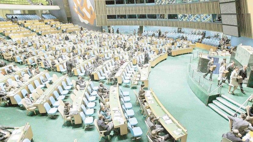 El Comité de Descolonización de la ONU escuchará hoy los planteamientos de líderes locales de diversas ideologías en torno a la situación política del País. (Archivo / EFE)