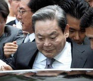Lee Kun-hee tenía 78 años.