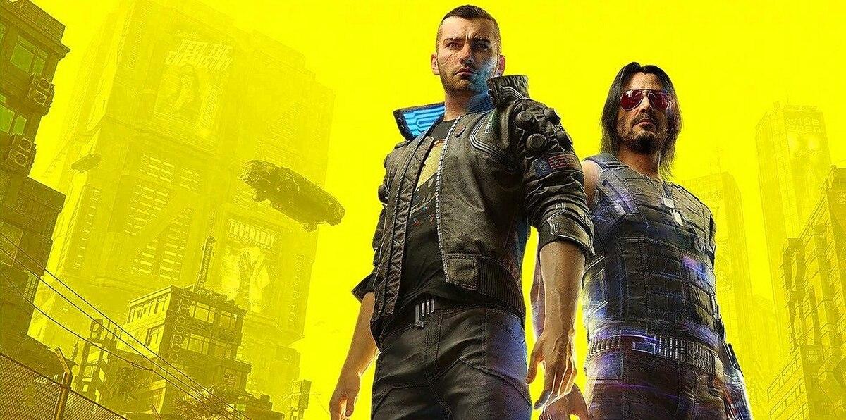 Errores en Cyberpunk 2077, el videojuego más esperado