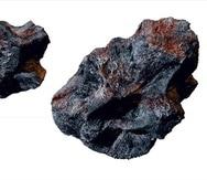 Los científicos encontraron la proteína dentro de un meteorito. (Shutterstock)